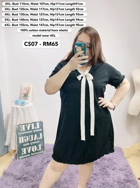 CS07 *Bust 44 to 59 inch/ 110-150cm
