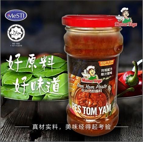 VEGETARIAN THAI TOMYAM PASTE 素食正宗泰式东炎酱料