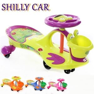 SHILLY CAR