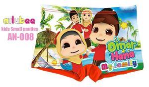 Preorder CHILDREN AILUBEE UNDERWARE OMAR & HANA