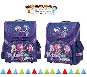 PRIMARY SCHOOL BAG 1 ( PONY-RAINBOW ROCK )