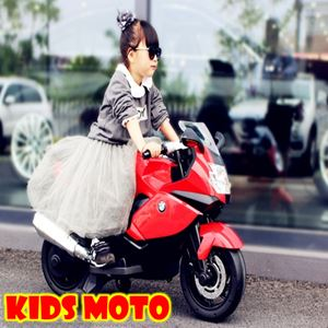 KIDS MOTOR N00406 ETA 25/7