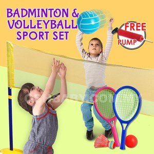 BADMINTON AND VOLLEYBALL PLAYSET