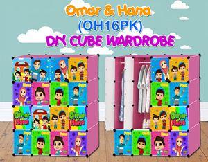 Omar & Hana PINK 16C DIY WARDROBE (OH16PK)