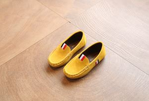 LOAFER BOY-YELLOW