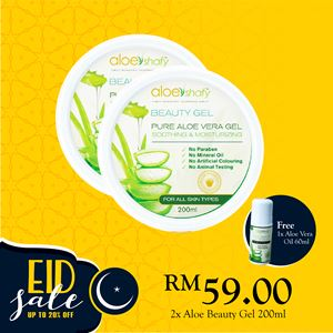 Combo 4 - 2x Beauty Gel 200g, FREE 1 ALOE VERA OIL 60ml