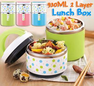930ml 2 Layer Lunch Box