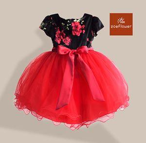 @  WS-ZF201527-009 ZOE FLOWER DRESS (sz3-8)