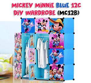 Mickey Minnie Blue 12C DIY Cube Wardrobe (MC12B)