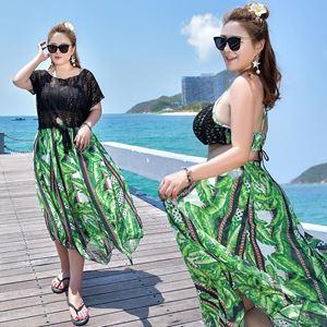SW71  4pcs bikini *  Green, Blue