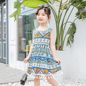 GIRL DRESS 1 PCS SET ( SET 4 ) SZ S-4XL