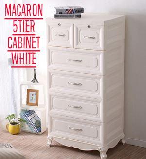 60CM 5Tier Cabinet White