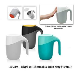 ELEPHANT SUCTION MUG