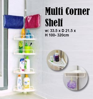 Multi Corner Shelf ( BEST QUALITY ) toilet/ rack