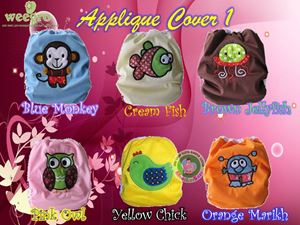 Weegro Applique Cover
