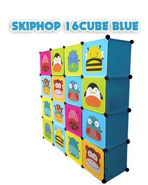 SKIPHOP BLUE 16C DIY WARDROBE (SK16B)