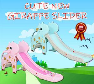Cute New Giraffe Slider - Extended Version