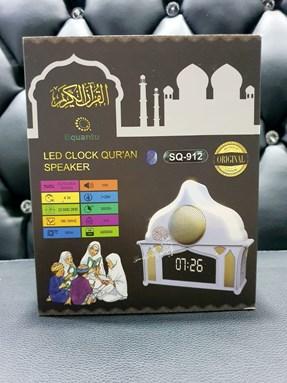 Quran Plug Speaker