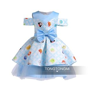 BB31 TongTongMi - BLUE  ( size 100-150 )