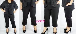 LX915 *Hips 135-175cm