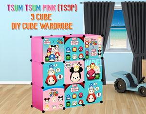 Tsum Tsum Pink 9C DIY Cube DIY WARDROBE (TS9P)