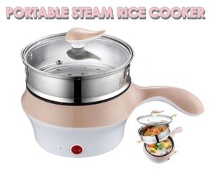 PORTABLE STEAM RICE COOKER ETA 25/12/2019