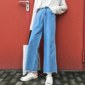 Ji Ah Wide Leg Jeans