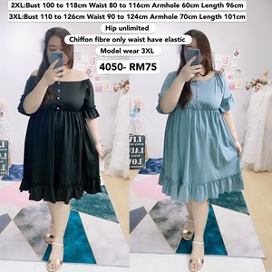 4050`*Ready Stock* Bust 40 to 49 inch / 100 - 126 cm