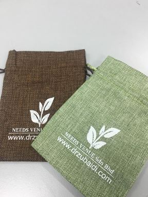 NVSB JUTE POUCH (BROWN/GREEN)