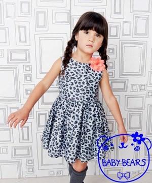 Leopard Orange Flower Dress