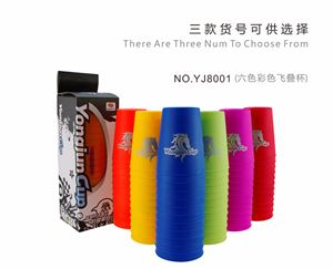 Magic Flying Cup Speed Stacks  ( toy)