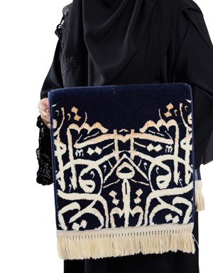 Calligraphy Collection - TPM219 Navy Blue