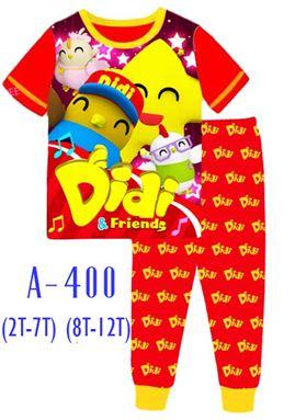 AILUBEE A-400 Kids Pyjama (2-7 tahun)(8 -12 tahun)