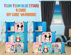 Tsum Tsum Blue 6C DIY Cube DIY WARDROBE (TS6B)