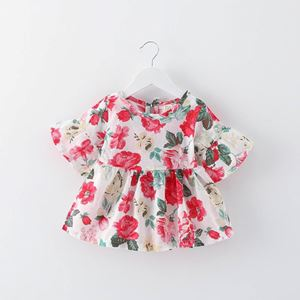 G10 BABY CLOTHES ( SZ 70-100 )