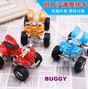 Kids Cars Toy (Kereta Tarik)