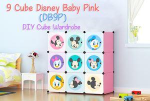 Disney Baby 9 Cube Pink DIY Wardrobe (DB9P)