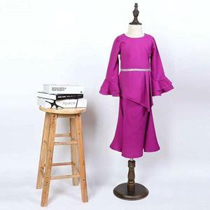 Baju Raya : Sofea Kurung - Purple