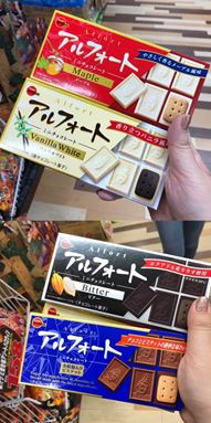 Japan Bourbon Alfort Mini chocolate biscuit