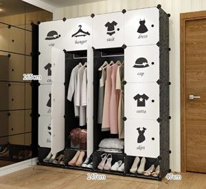 BKW16S Modern Living BlackWhite DIY Cabinet Wardrobe (47cm Depth x 35cm x 35cm) Free*UtilityHanger*