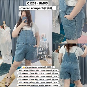 C1239 * Ready Stock * Waist 43 - 58inch / 107 - 147cm