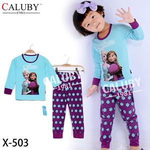 @ CALUBY X-503 FROZEN PURPLE BLUE ( SZ 2-7Y )