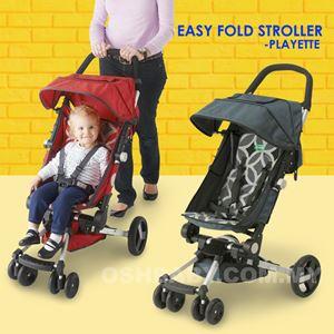 Easy Fold Stroller - Playette