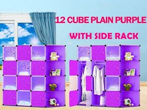 12 CUBE PLAIN WITH SIDE RACK N00736