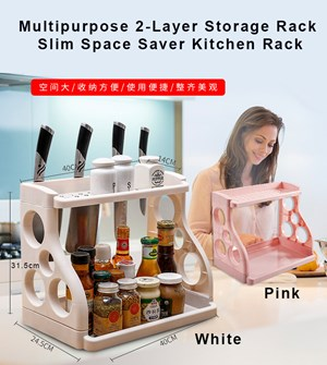 Multipurpose 2-Layer Storage Rack Slim Space Saver Kitchen Rack
