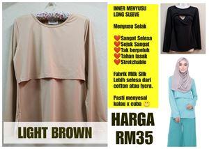*Milk Silk* Long Sleeve Nursing Inner (Light Brown) - M HINGGA L only (Regular)