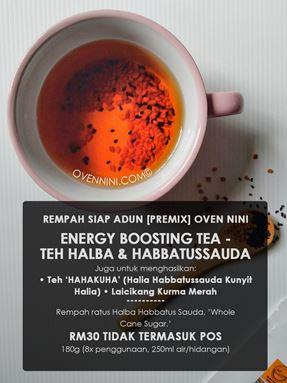 Energy Boosting Habbatus Sauda Tea/ Laicikang