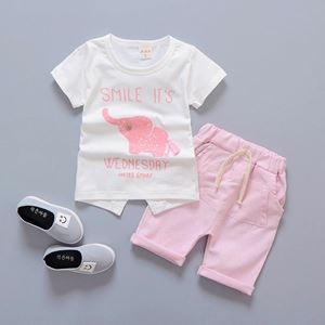 Kiddo's Casual Wear Set - ELEPHANT PINK