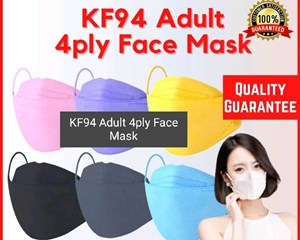 KF94 Adult 4ply Face Mask
