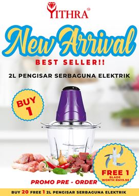 ELECTRIC MEAT GRINDER - ROYAL PURPLE